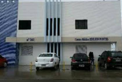 Foto: Divulgação | 77ª CIPM